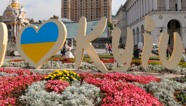 Over 1.5 mln foreign tourists visited Kyiv this year
