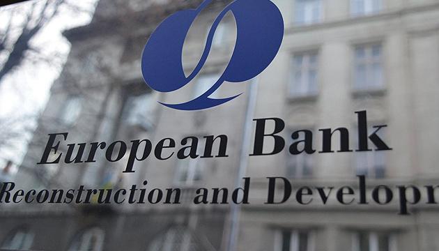 Украерорух використає довгостроковий кредит ЄБРР для підтримки ліквідності