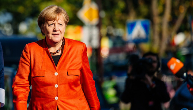 Merkel advocates for increasing investment in Ukrainian GTS