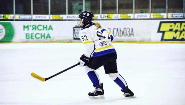 Чемпіонат України з хокею серед жінок проходитиме без фінальної частини