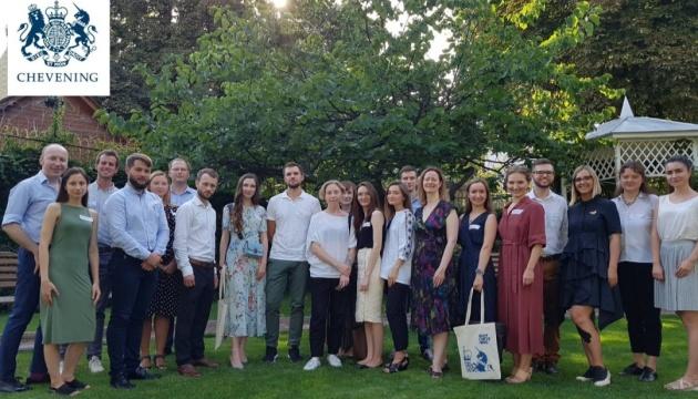 Українські стипендіати програми Chevening вирушають до кращих університетів Британії
