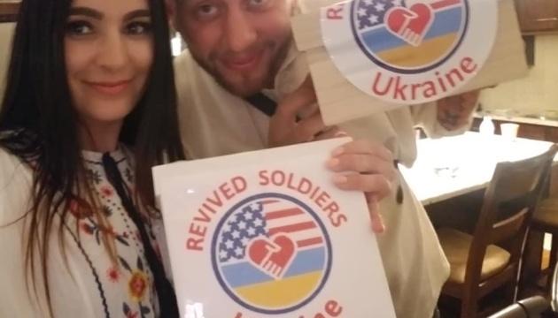 На українському фестивалі в США зібрали майже 6 тисяч доларів для поранених воїнів АТО