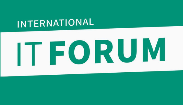 630 360 1565867523 322 - В сентябре на International IT Forum в Запорожье презентуют бренд цифрового государства