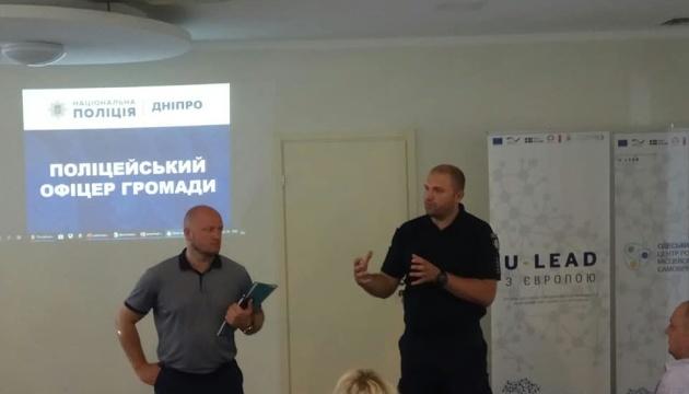 Дільничий у кожній громаді: На Одещині готуються до реалізації проєкту
