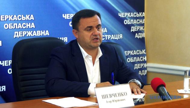 Новий голова Черкаської ОДА заявив, що нерухомість у Росії купував для племінника