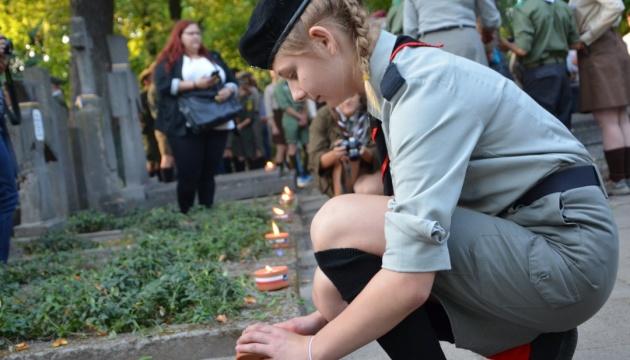 У Польщі запалили «Полум'я братерства» на вшанування пам'яті воїнів УНР