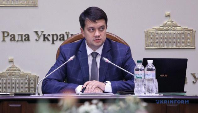Підготовча група визначила перелік майбутніх комітетів ВР