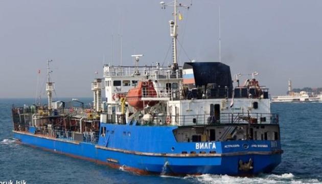 Судно, яке підозрюють у контрабанді пального для флоту РФ, вийшло в нейтральні води - ЗМІ