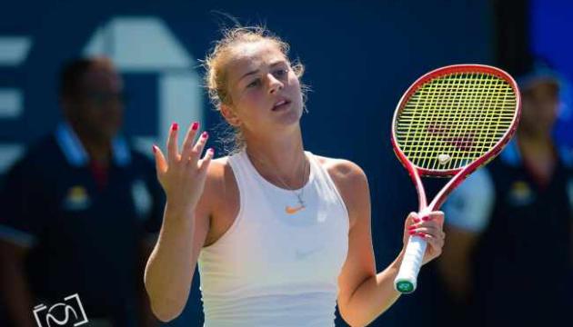 Марта Костюк пропустит US Open-2019