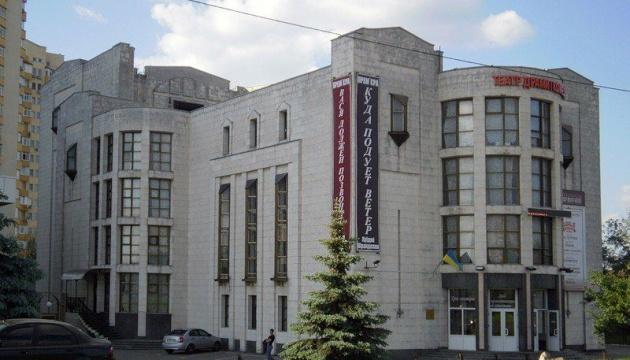 Українські вистави їдуть на театральні фестивалі до Польщі