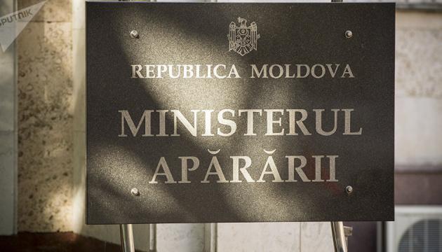 Экс-министр обороны Молдовы