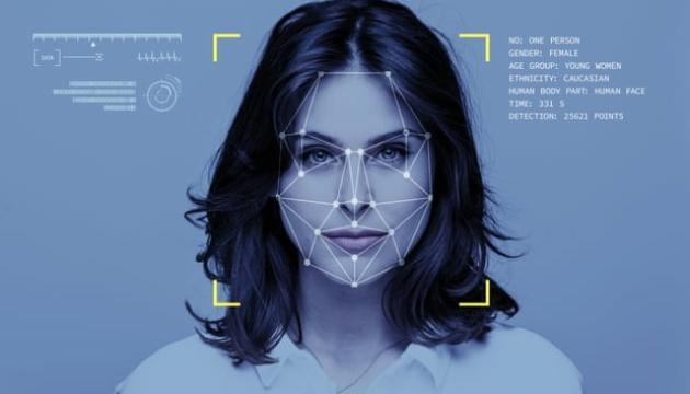 Біометричні дані мільйона людей опинились у відкритому доступі