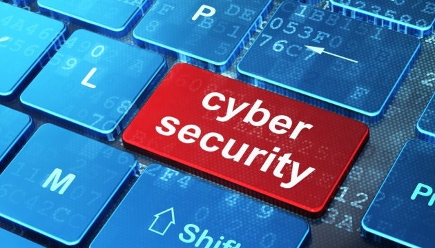 Cybersecurity reform discussed at NSDC Office