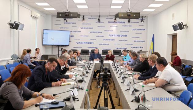 Государственно-конфессиональная и этнонациональная политика в Украине: итоги и вызовы. Экспертное заседание