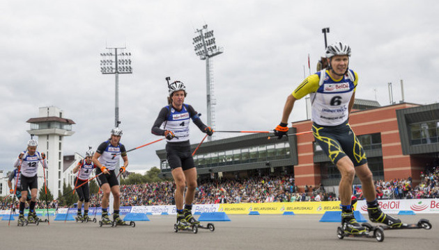 Став відомий склад збірної України на чемпіонат світу-2019 з літнього біатлону