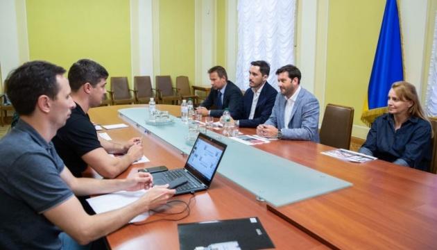 Евросоюз проверяет готовность Украины к единому цифровому рынку