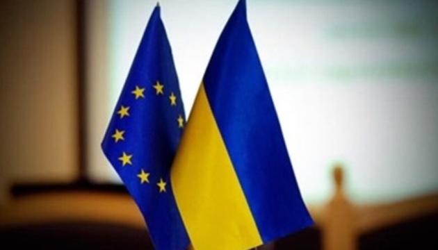 EU evaluating Ukraine's readiness for digital single market