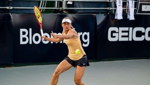 Марта Костюк розповіла, чому пропустить US Open
