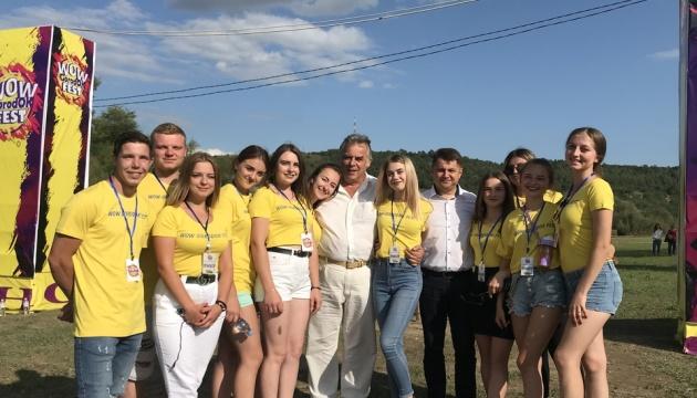На Тернопольщине стартовал десятидневный