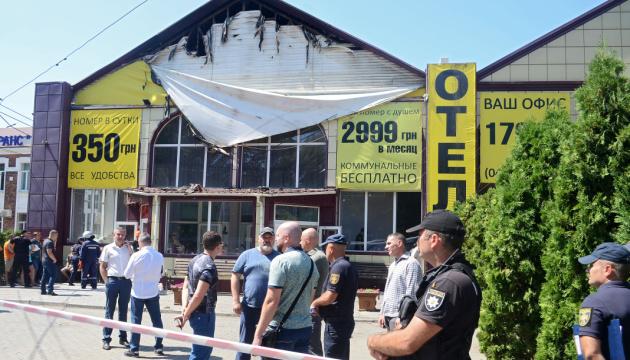 Трагедия в Одессе: Полиция идентифицировала 8 из 9 жертв пожара в