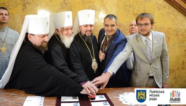Во Львове провели торжества по случаю 30-летия III возрождение УАПЦ