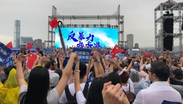 У Гонконгу відбувся масштабний мітинг на підтримку поліції