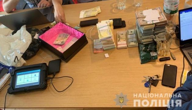 Поліція розкрила мережу онлайн-казино, пов'язану з Росією