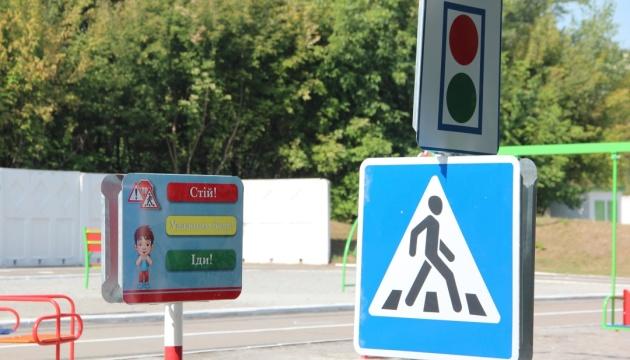 В автомістечку під Полтавою дітей навчатимуть правил дорожнього руху