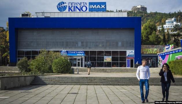 СБУ заинтересовалась работой IMAX в оккупированном Крыму