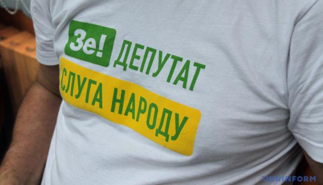 """У партії """"Слуга народу"""" офіційно не працює жоден працівник - КВУ"""