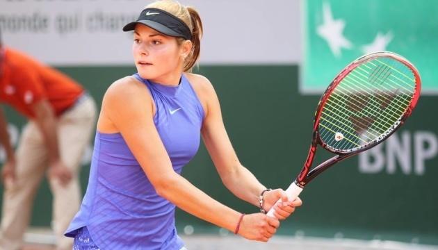 Завацька вийшла до півфіналу кваліфікації Відкритого чемпіонату США з тенісу