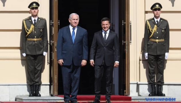 Präsident Selenskyj empfängt Netanjahu