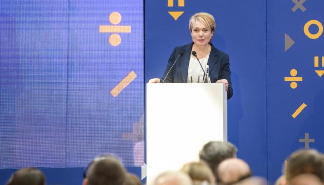 Гриневич стала проректором у київському виші