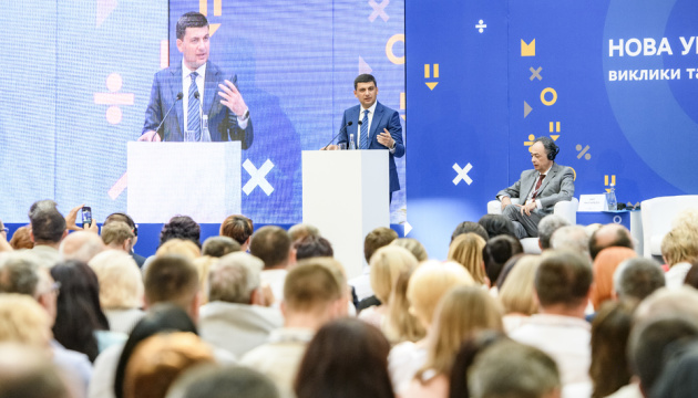 За останні роки на українську школу вклали понад 7 мільярдів - Гройсман