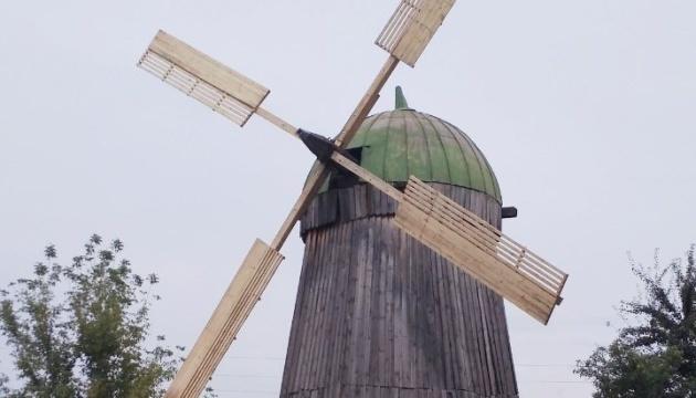 На Черкащині реставрували 200-літній вітряк, пошкоджений негодою