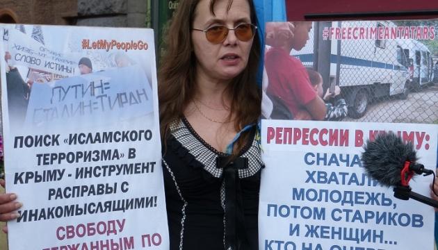 У Петербурзі пройшла акція на підтримку кримських татар