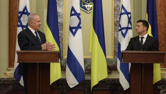 Zelensky appelle Israël à reconnaître l'Holodomor comme un génocide