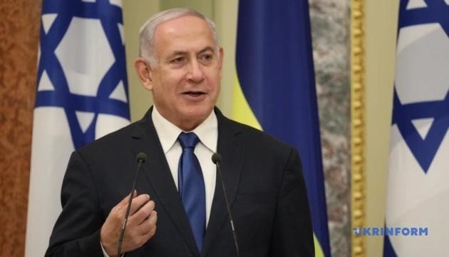 Нетаньягу запросив Зеленського до Єрусалима — уже домовилися про строки
