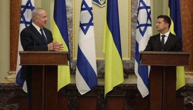 В'їзд українців до Ізраїлю: Зеленський і Нетаньягу домовилися врегулювати проблему