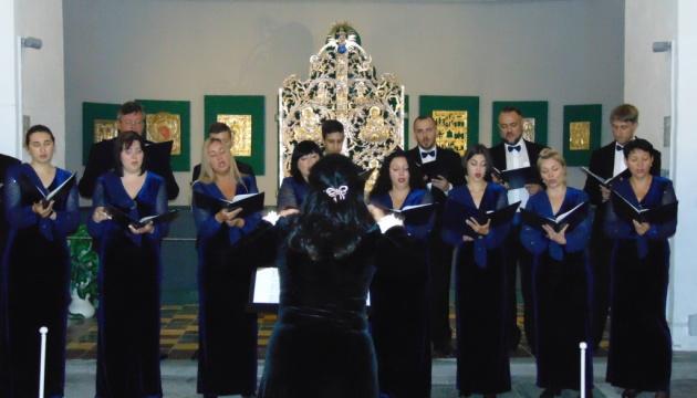 У Чернігові камерний хор започаткував лекції-концерти