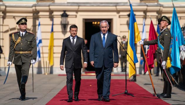 Україна та Ізраїль хочуть поширити Угоду про вільну торгівлю і на сферу послуг