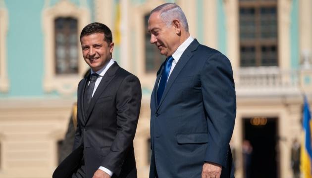 Нетаньяху приветствовал запуск ЗСТ с Украиной с января