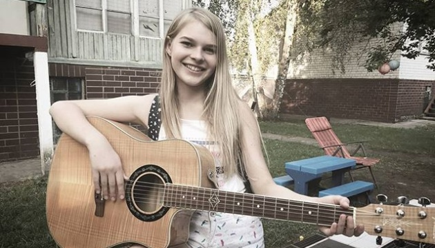 На детское Евровидение от Украины поедет 13-летняя киевлянка