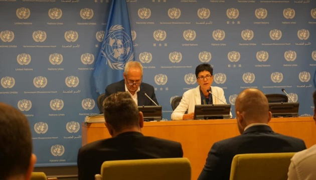 В ООН розповіли про прогрес Об'єднаного фонду гуманітарної допомоги Україні