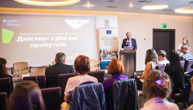 Як ЄС  і ЄБРР допомагають розвитку турбізнесу на Львівщині