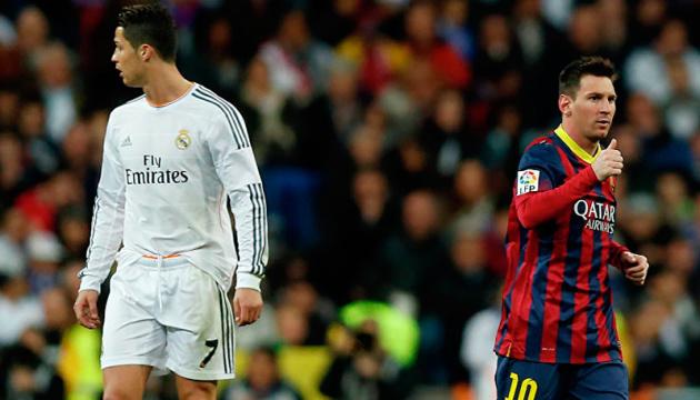 Роналду, Месси и Марадона - в сборной всех времен France Football