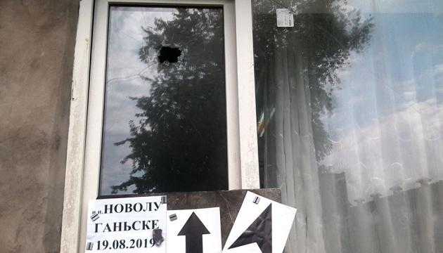 ГПУ зафиксировала последствия обстрела Новолуганского