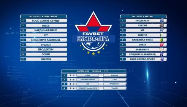 У новому сезоні Favbet Екстра-ліги візьмуть участь 9 футзальних команд