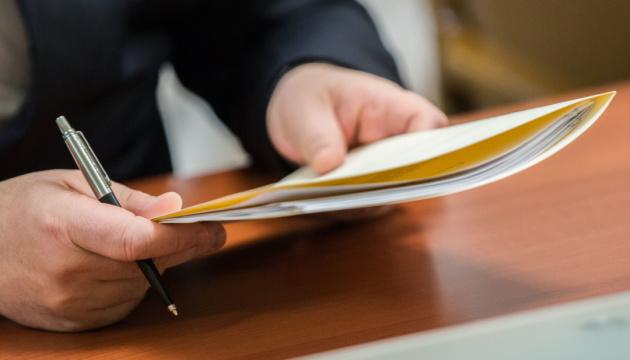 Законопроєкт про зміну статусу ДБР пройшов комітет