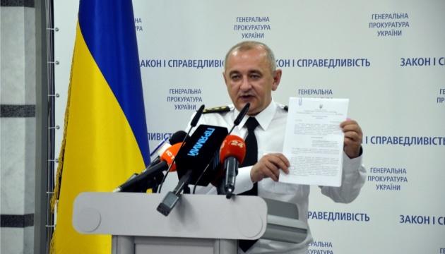 ГПУ повідомила про підозру особам, які сприяли РФ у створенні терористичних організацій